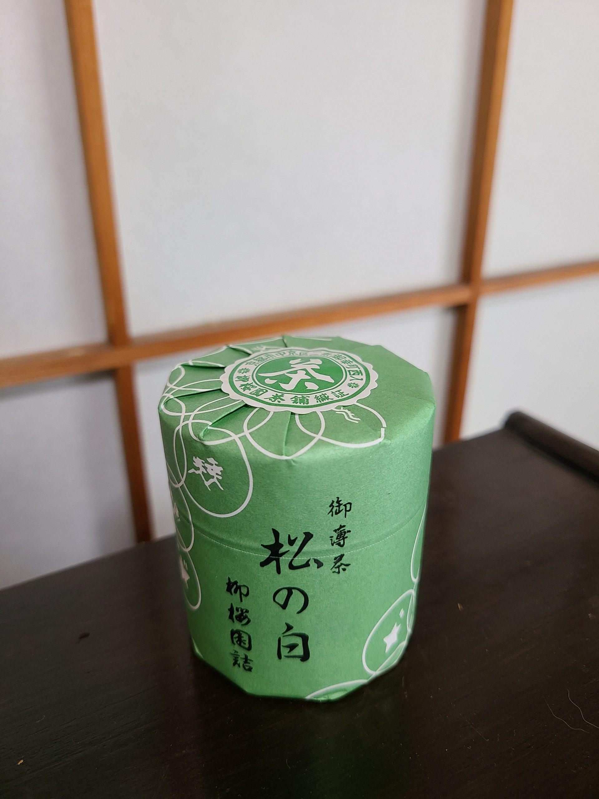 京都柳櫻園「松の白」のレポート。おもてなしに最適!お客様にも喜んでいただけそう♪
