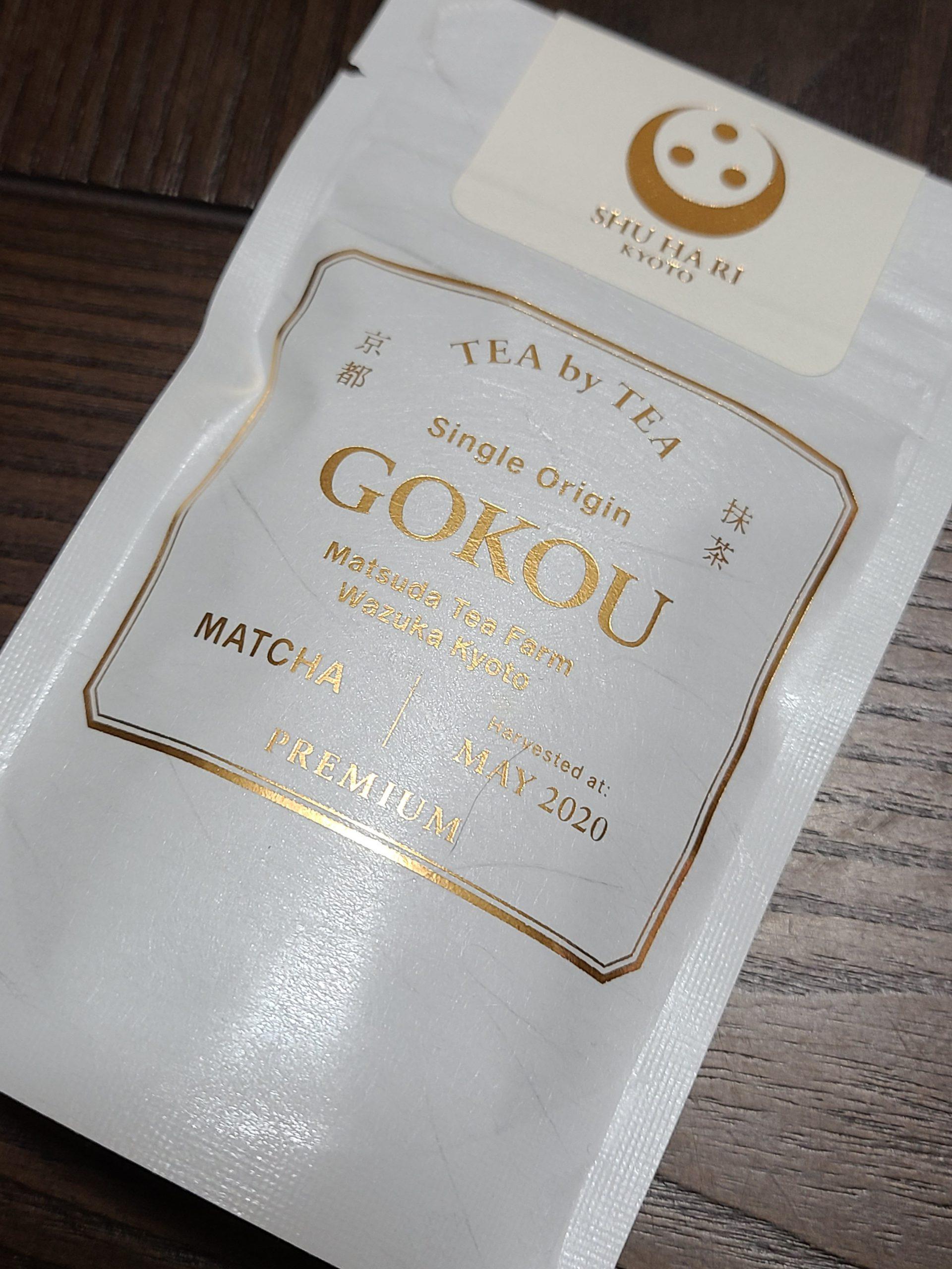 SHUHARI KYOTO「GOKOU」のレポート。珍しいシングル抹茶。ふつうのに飽きちゃった人におすすめ。